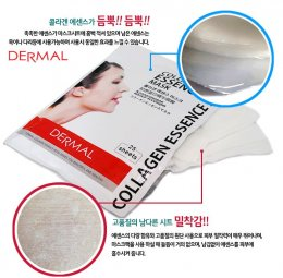 Dermal Collagen essence mask_50 masks