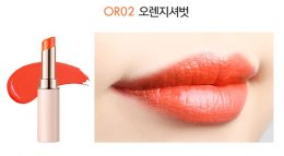 Tonymoly Fabric collection Kiss Lover style S #OR02