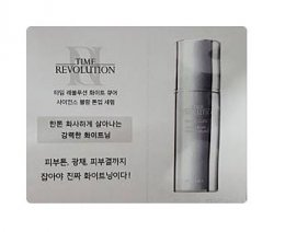 Missha Time Revolution white cure 1ml*2ea