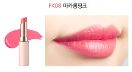 Tonymoly Fabric collection Kiss Lover style S #PK08
