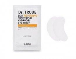 Dr.Trob skin returning functional hydrogel eye patch