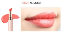 Tonymoly Fabric collection Kiss Lover style S #CR04