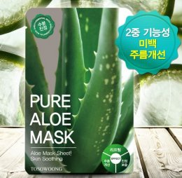 Tosowoong Pure Aloe mask
