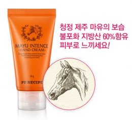 Recipe MAYU Intence Hand cream 50g