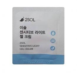 2SOL Sensitive Light Gel cream 1ml*4ea