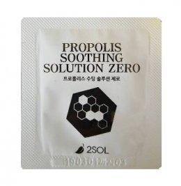 2SOL Propolis soothing solution Zero 1ml*5ea