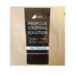 2SOL Propolis soothing solution 1ml*3ea