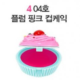 Holika dessert time lip balm #4