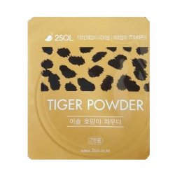 2SOL Tiger powder 1ml*1ea