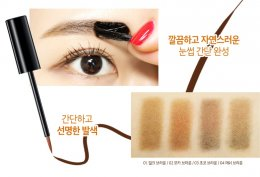Secretkey Tattoo eyebrow tint pack #01 cafe latte