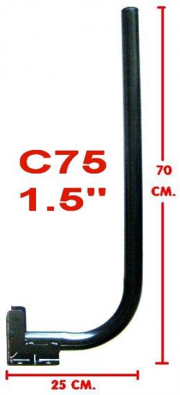 เสาตั้งจานC-Band ติดผนัง แบบกลับสูง 75cm.