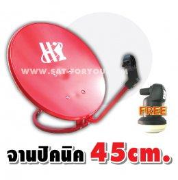 จานดาวเทียมปิคนิค HI-45ซม. ฟรีLNB1131k
