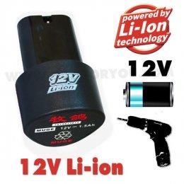 แบตเตอรี่ลิเธียม12V สำหรับสว่านไร้สาย