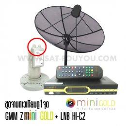 ชุดจานดาวเทียมGMM mini GOLD+LNB C2