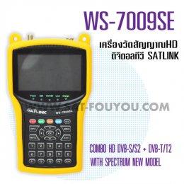 เครื่องวัดสัญญาณ T2 และ S2 SATLINK