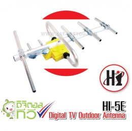 เสาอากาศดิจิตอลทีวี HISATTEL HI-5E