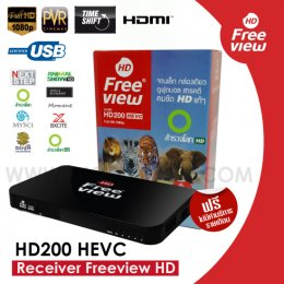 Receiver Freeview HD รุ่น HD200