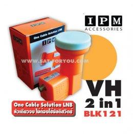LNB-KU Band IPM VH 2in1