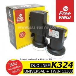 LNB-KU Band Freeview DUO รุ่น K324