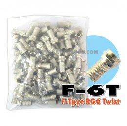 หัว F-TYPE RG6 แบบเกลียวใน  แพ็คถุง(100)