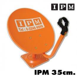 จานดาวเทียมปิคนิค IPM 35ซม.