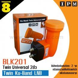 LNB-KU Band IPM Universal Twin