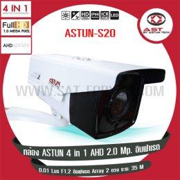 กล้อง ASTUN 4in1 AHD 2.0 อินฟาเรต