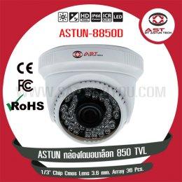 กล้องโดมอนาล็อก ASTUN8850D