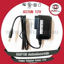 Power Adaptor 12V สำหรับกล้องวงจรปิด