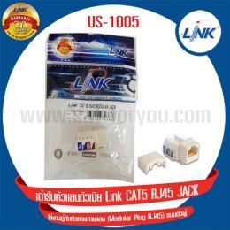 เต้ารับหัวแลนตัวเมีย Link CAT5 RJ45 JACK รุ่น US-1005