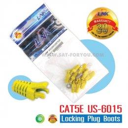 CAT5E Locking Plug Boots LINK สีเหลือง