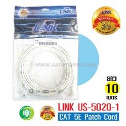 สายแลน CAT 5E LINK Patch Cord 10ม. สีขาว