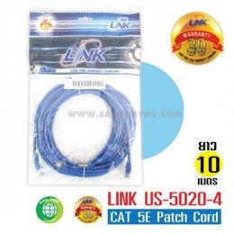 สายแลน CAT 5E LINK Patch Cord 10ม. สีน้ำเงิน