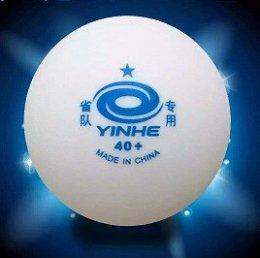 Yinhe_1_star 40+ 200 per 10 balls