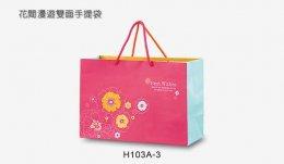 H103A-3 ถุงกระดาษ ลาย Best Wishes 30*13*21 cm@10