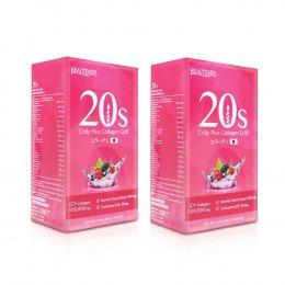 Beautina 20s แพ็ค 2 กล่อง