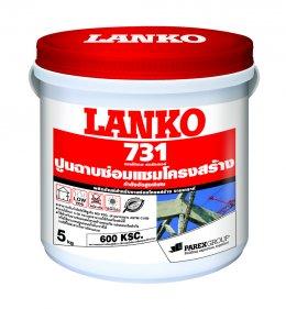 731 LANKOREP STRUCTURE (5 KG)