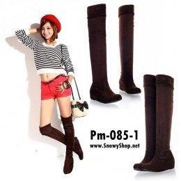 [พร้อมส่ง 36,39] [Boots] [Pm-085-1] Boots รองเท้าบู๊ทหนังกำมะหยี่สีน้ำตาล ด้านในบุขนกันหนาวหนังนิ่มใส่เลยหัวเข่า เสริมส้นด้านใน 3cm