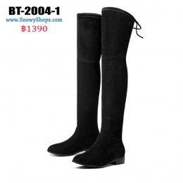 [พร้อมส่ง 36,37,38,39,40,41,42,43] [BT-2004-1]  Long Boots รองเท้าบู๊ทยาวสีดำ ผ้ากำมะหยี่ ด้านในซับขนกันหนาว ขอบบนด้านหลังผูกเชือก ส้นเตี้ยค่ะ
