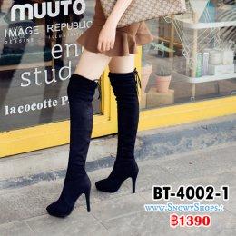 [พร้อมส่ง 36,37,38,39] [BT-4002-1] Boots รองเท้าบ๊ทยาวส้นสูงสีดำ ด้านหลังผูกเชือก ซับขนด้านในกันหนาว ใส่แล้วสูงเพรียว คู่นี้ใส่เข้าได้กับทุกชุด แนะนำคะ