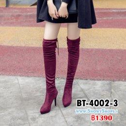 [พร้อมส่ง 36,37,38,39] [BT-4002-3] Boots รองเท้าบ๊ทยาวส้นสูงสีแดง ด้านหลังผูกเชือก ซับขนด้านในกันหนาว ใส่แล้วสูงเพรียว คู่นี้ใส่เข้าได้กับทุกชุด แนะนำคะ