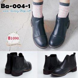 [*พร้อมส่ง 37,38,39] [Ba-004-1] รองเท้าบูทหนังสั้นสีดำ