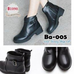 [*พร้อมส่ง 37] [Ba-005] รองเท้าบูทหนังสั้นสีดำ