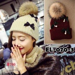 [พร้อมส่ง] [EL-070-3] หมวกไหมพรมสีแดงกันหนาวมีจุกปุยสีน้ำตาล แต่งโบว์น่ารัก