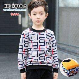 [พร้อมส่ง 110,120,150] [KID-K010-2] เสื้อลองจอนเด็กลายเส้นน้ำเงินดำ พื้นสีเทาด้านในซับขนวูลกันหนาว ใส่ติดลบได้