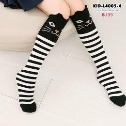 [พร้อมส่ง] [KID-L4005-4] ถุงเท้าเด็กลายการ์ตูนน่ารักลายแมวดำลายขวาง(สำหรับเด็ก3-10ขวบ)