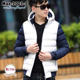 [PreOrder] [Man-2003-3] เสื้อโค้ทกันหนาวผู้ชายสีขาวผ้าฝ้ายร่มซับขนเป็ด ฮู้ดถอดได้ ใส่กันหนาวติดลบได้ดีค่ะ