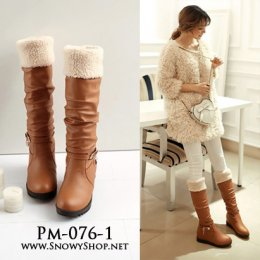 [พร้อมส่ง 36,37,38] [Boots] [Pm-076-1] Pangmama รองเท้าบู๊ทสีน้ำตาลเข้มเนื้อหนังบุขนด้านในใว่กันหนาวลุยหิมะได้ไม่เปียกค่ะ