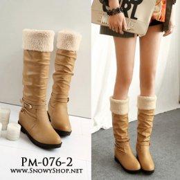 [พร้อมส่ง 36,38] [Boots] [Pm-076-2]Pangmama รองเท้าบู๊ทสีน้ำตาลอ่อนเนื้อหนังบุขนด้านในใว่กันหนาวลุยหิมะได้ไม่เปียกค่ะ