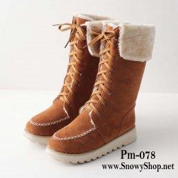 [[พร้อมส่ง 36,37,38,39]] [Boots] [Pm-078] Pangmama รองเท้าบู๊ทสีน้ำตาลกำมะหยี่ ซับขนสีครีมกันหนาวได้อุ่นลุยหิมะได้เลยค่ะ